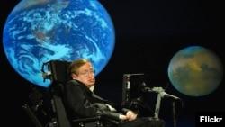 Стивен Хокинг читает лекцию о Земле