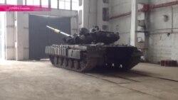 Украина модернизирует танки