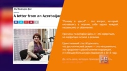 Хадиджа Исмайлова опубликовала письмо в Washington Post