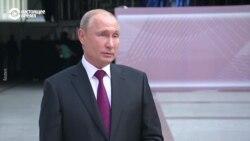 """Путин о деле MH17: """"Россия никогда не уклонялась от ответственности"""""""