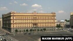 Штаб-квартира ФСБ в Москве