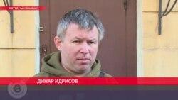 Динар Идрисов – об электрошокере и перцовом газе, который к нему применяли силовики в Петербурге