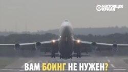 Аэропорт в Малайзии несколько дней искал владельца трех Боингов-747