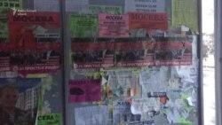 Предвыборная кампания в Приднестровье