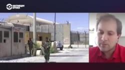 """Будет ли в Афганистане """"исламский эмират""""? Объясняет эксперт"""