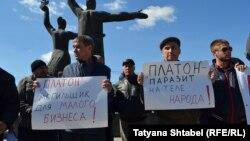 Новосибирск, 15 апреля 2017