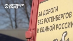 """Дальнобойщики начали акцию против """"Платона"""" в десятках городов России"""
