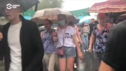 Protesters Brave Drenching Rain To Demonstrate In Khabarovsk For 22nd Day
