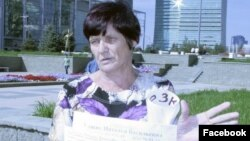 Наталья Уласик
