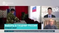 Политолог Константин Калачев о том, чем важны выборы в Госдуму