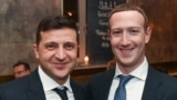 GERMANY -- Ukrainian President Volodymyr Zelenskiy (L) and Facebook CEO Mark Zuckerberg smile during their meeting on the 56th Munich Security Conference (MSC) in Munich, February 15, 2020