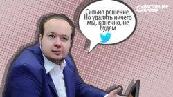 Как Навальный Усманову суд проиграл. Вторая часть комикса НВ