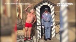 Красные трусы снова на Пражском Граде: креативный политический протест в Чехии