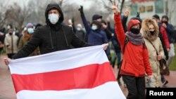 Минск, Беларусь, 22 ноября 2020 года