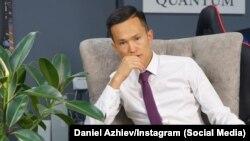 Даниель Аджиев.