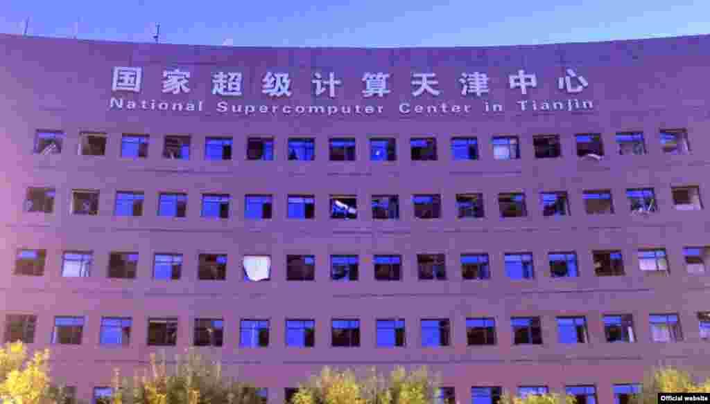 Из-за взрыва на складе в Тяньцзине была остановлена работа одного из самых быстрых в мире суперкомпьютеров - Tianhe-1A