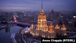 """Отель """"Украина"""" в Москве"""