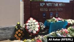 Венки рядом с местами нападений в Актобе и фотографии погибших
