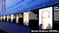 """""""Ельцин Центр"""" в Екатеринбурге"""