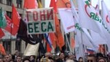 opposition protest rally in Moscow on Sakharov Avenue