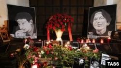 Акция в память об адвокате Станиславе Маркелове и журналистке Анастасии Бабуровой 19 января 2015-го
