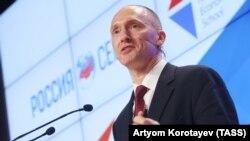 Картер Пейдж во время презентации в Российской экономической школе в Москве, 12 декабря 2016