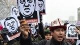 В Бишкеке более тысячи человек приняли участие в акции протеста