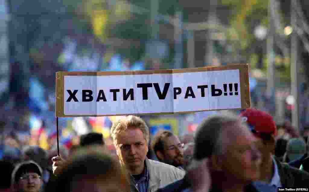 Антивоенный марш в Москве. 21 сентября 2014.