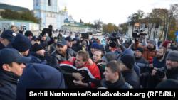 Киев, 29 октября 2016