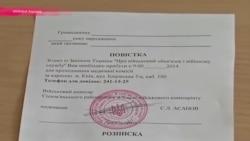 Украинские военкомы начали охоту на призывников