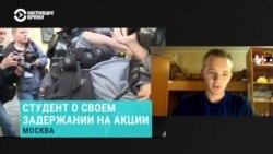 """""""Имел полное право вырваться"""": студент попытался сбежать от ОМОНовца"""
