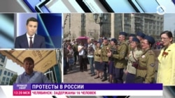 """Сотни задержанных и """"уголовка"""" или тысячи и """"административка""""? Как власть будет поступать с протестующими 5 мая"""