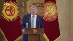 Все обидные высказывания Атамбаева: о Рахмоне, Каримове, Назарбаеве и Америке