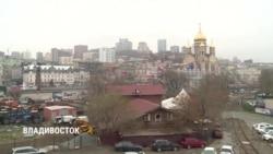 Владивосток встречает Кима