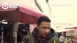 """""""Люди обступали, кричали: """"Чернокожий идет!"""" Как живет афрокиргиз в Кыргызстане"""