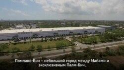 """Во Флориде работает фабрика по производству """"калашниковых"""", возможно связанная с Россией"""