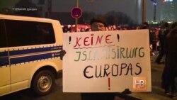 Юрий Векслер о протестах в Германии