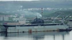 """Плавучий док ПД-50 затонул при выходе из него авианесущего крейсера """"Адмирал Кузнецов"""""""