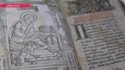 Как из музейных фондов Львова крали книжные раритеты