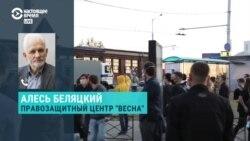 Правозащитник – о задержаниях во время протестов в Беларуси