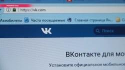 В Украине будут заблокированы Яндекс, Вконтакте, Одноклассники – новый указ Порошенко