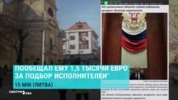 СМИ в России забыли имя популярного эксперта, когда у него начались проблемы с законом