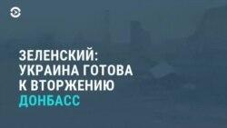 Украина и 80 тысяч российских военных. Вечер с Ириной Ромалийской