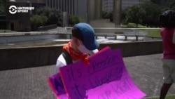 Федеральные власти США и Минюст борются с законом об абортах