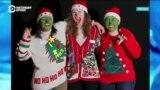 Ugly Christmas Sweater: как нелепая американская кофта стала символом Рождества