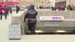 Теракт в метро в Петербурге: корреспондент НВ передает с места событий