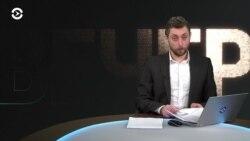 Новый доклад о коррупции. Вечер с Тимуром Олевским