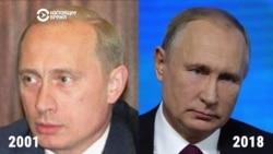 Лица Путина за 18 лет: как изменился президент России