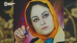 Афганку облили кислотой: она ушла от мужа и боролась за права женщин