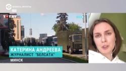 """""""Советская тюрьма в самом худшем понимании слова"""". Журналистка провела 3 дня на Окрестина за то, что освещала протесты"""